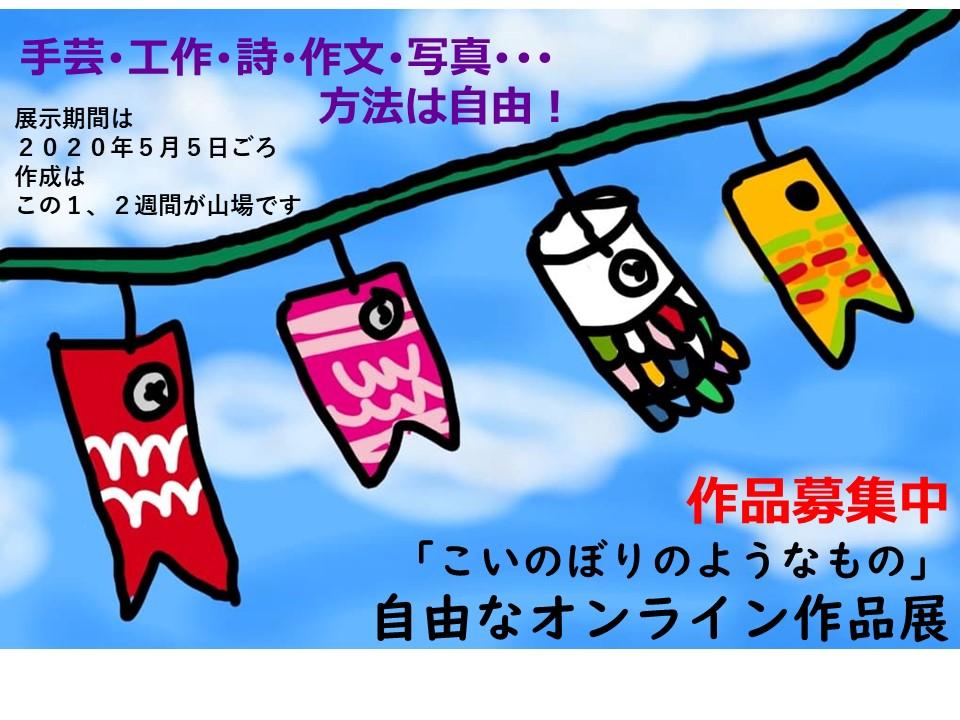 f:id:yononaka-jsh:20200424000144j:plain