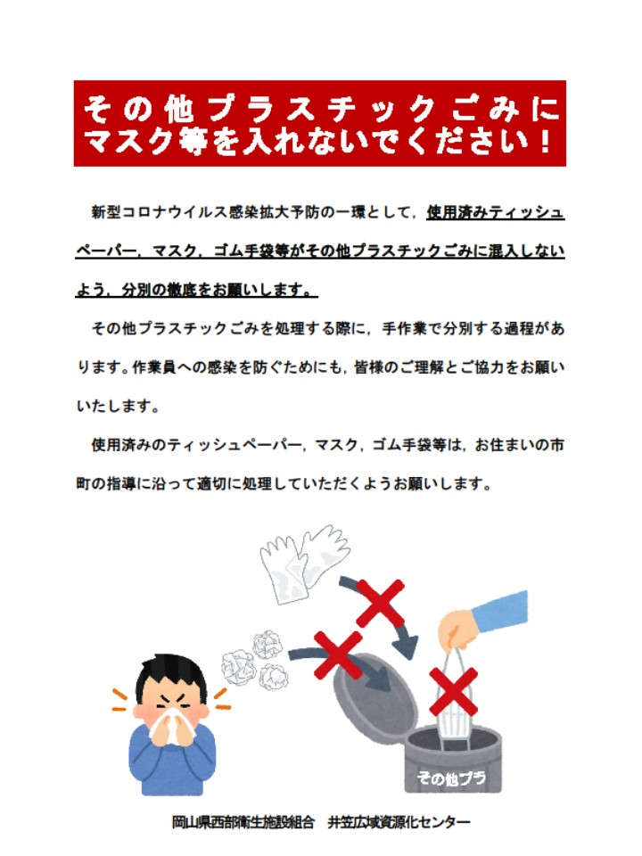 f:id:yononaka-jsh:20210410235639j:plain
