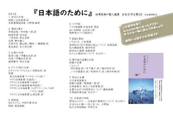 f:id:yononaka-jsh:20210922000136j:plain