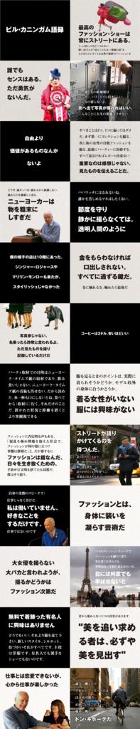 f:id:yonpei704:20160701003626j:plain