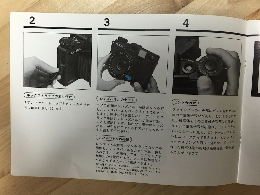 f:id:yonpei704:20161016012749j:plain