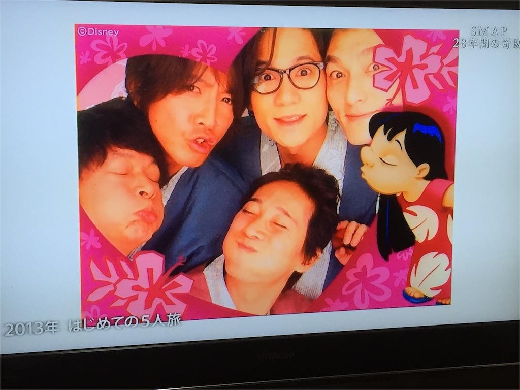 f:id:yonpei704:20161226232436j:image