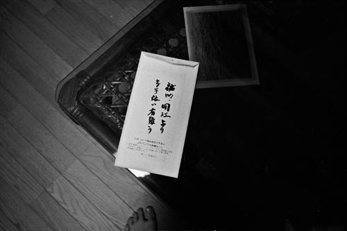 f:id:yonpei704:20170916094229j:plain