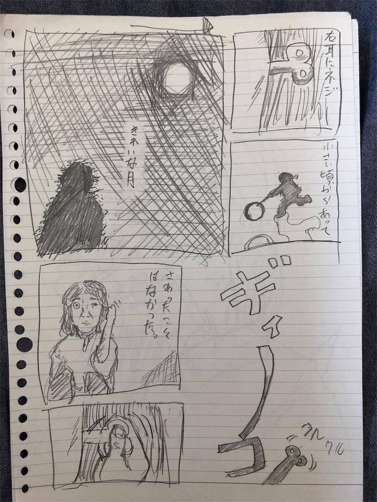 f:id:yonpei704:20180918104112j:image