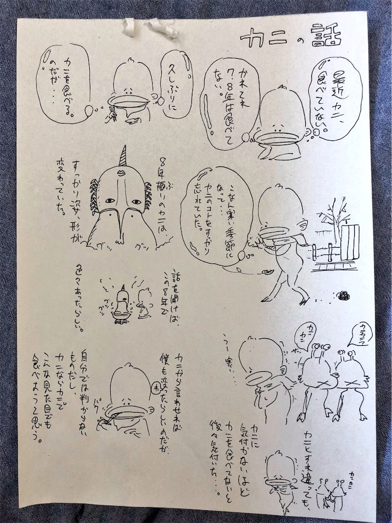 f:id:yonpei704:20180919085522j:image