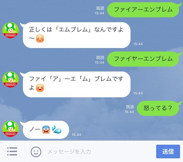 f:id:yonroku:20170304154436j:plain