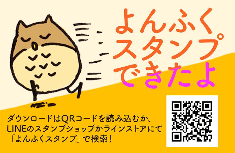 f:id:yonroku:20171008103839j:plain