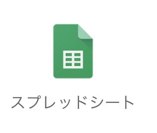 f:id:yonroku:20181103144427p:plain