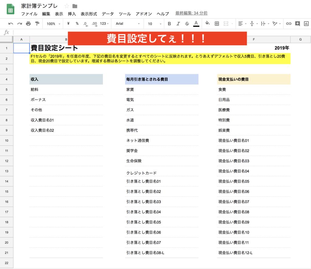 f:id:yonroku:20181103155002p:plain