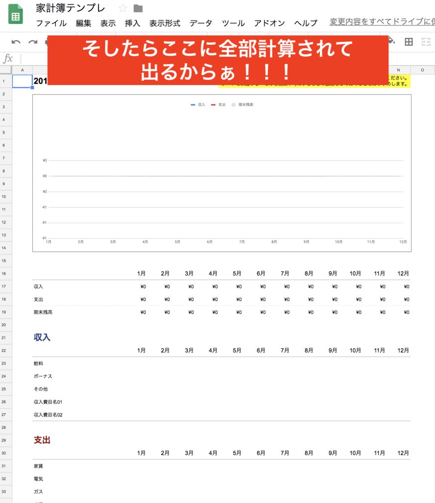 f:id:yonroku:20181103155019p:plain