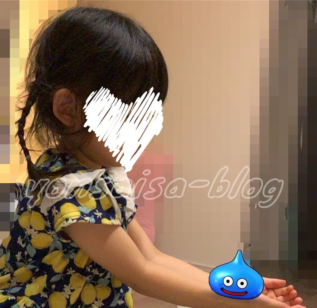 f:id:yonsaisa:20190930234057j:image