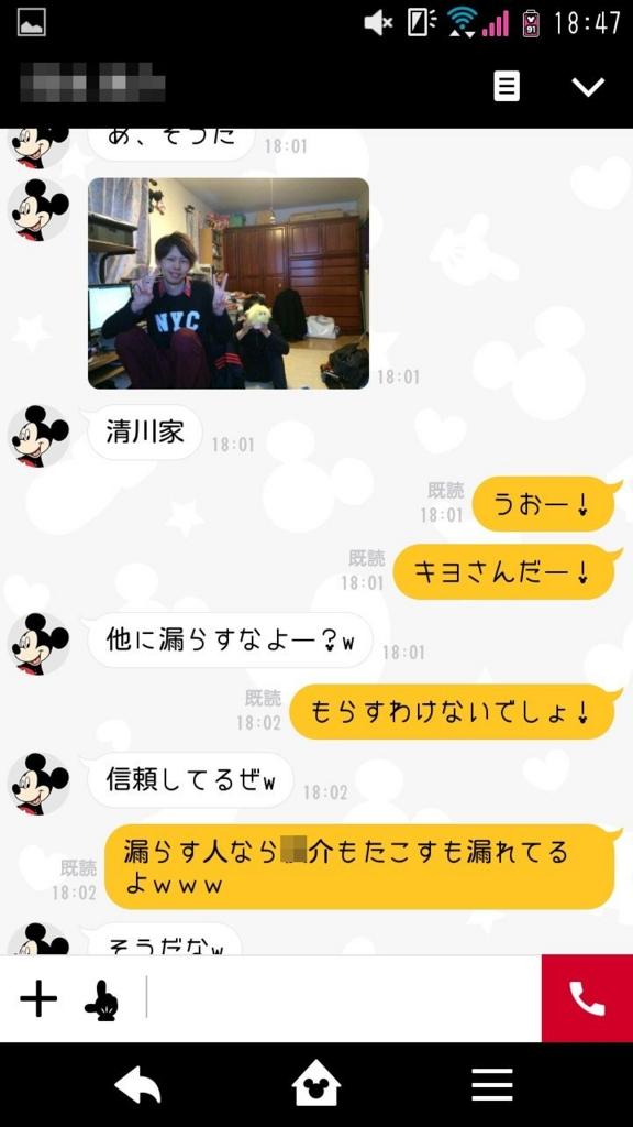 f:id:yonshimai:20150720083947j:plain