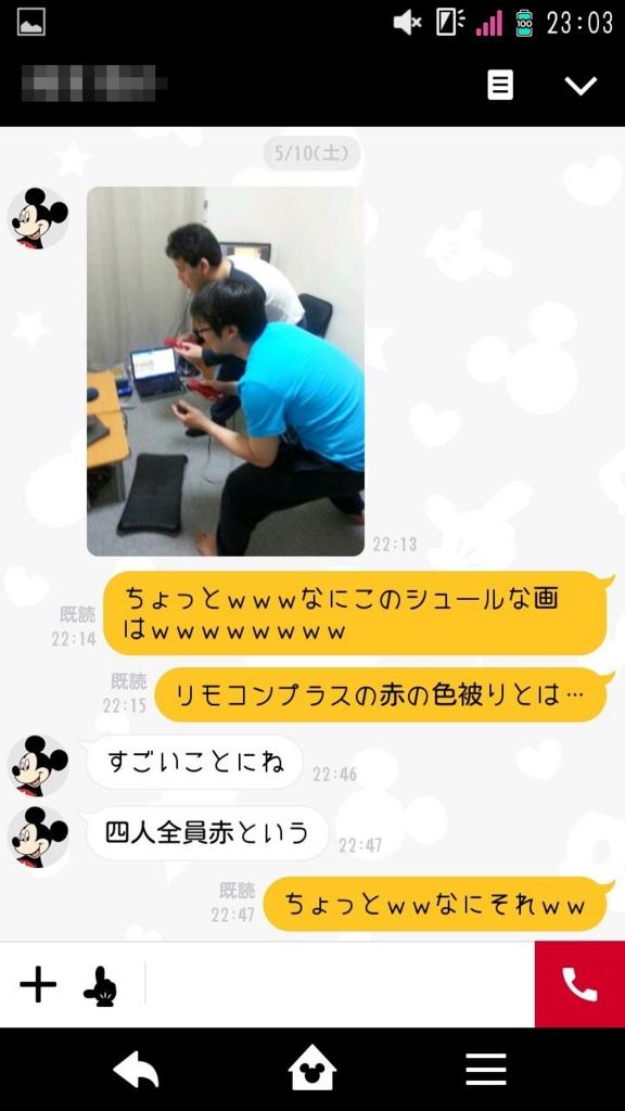 f:id:yonshimai:20150720084008j:plain