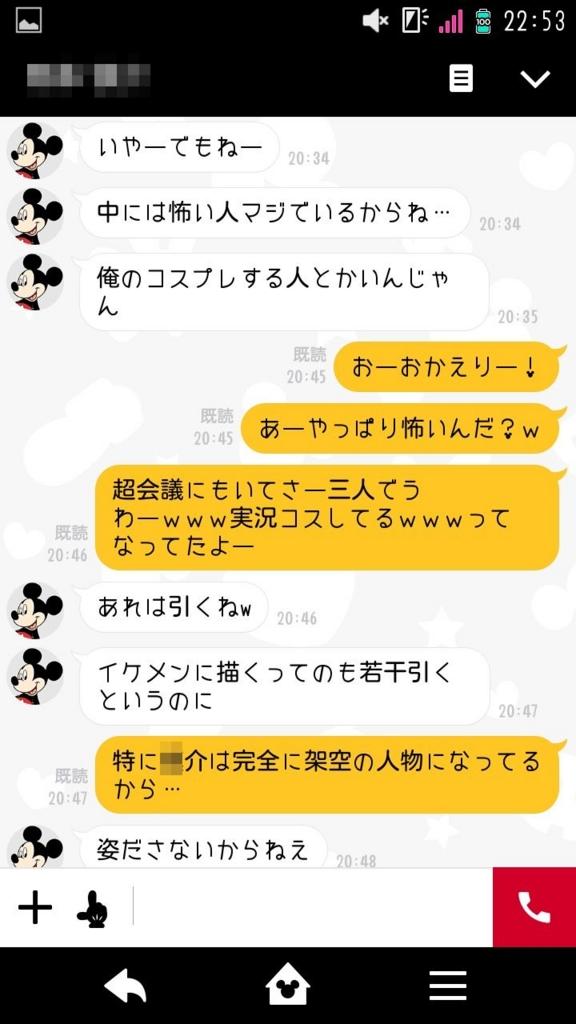 f:id:yonshimai:20150720084015j:plain