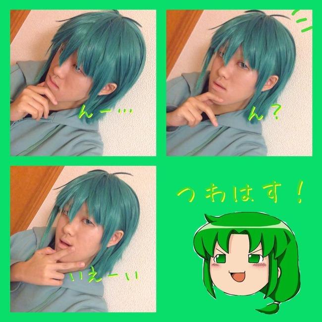 f:id:yonshimai:20150720084755j:plain