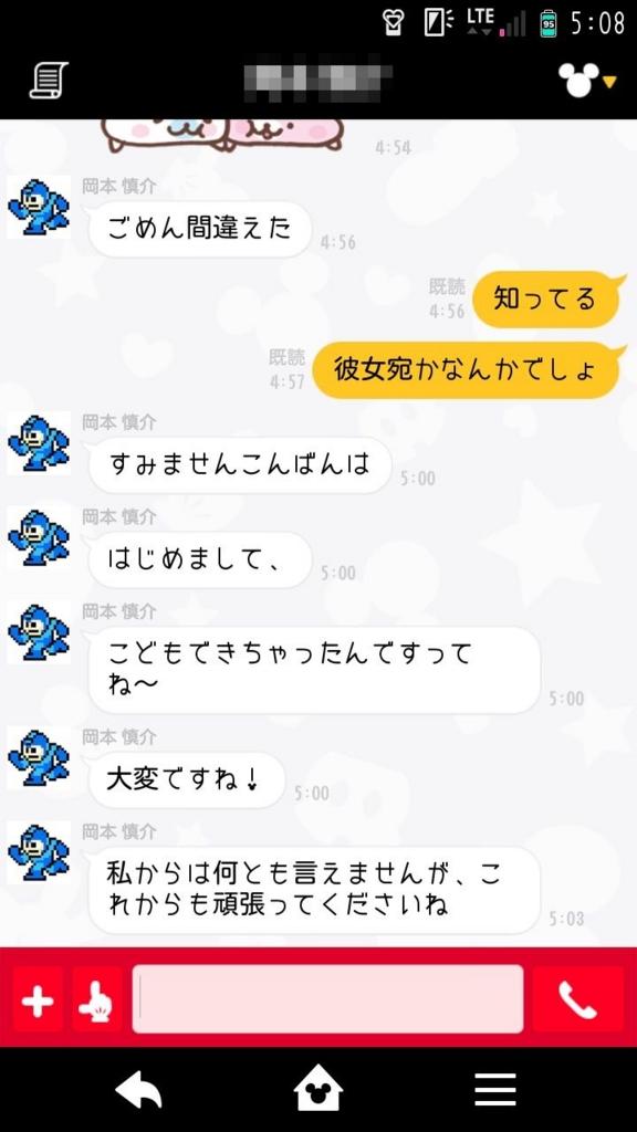 f:id:yonshimai:20150720090109j:plain