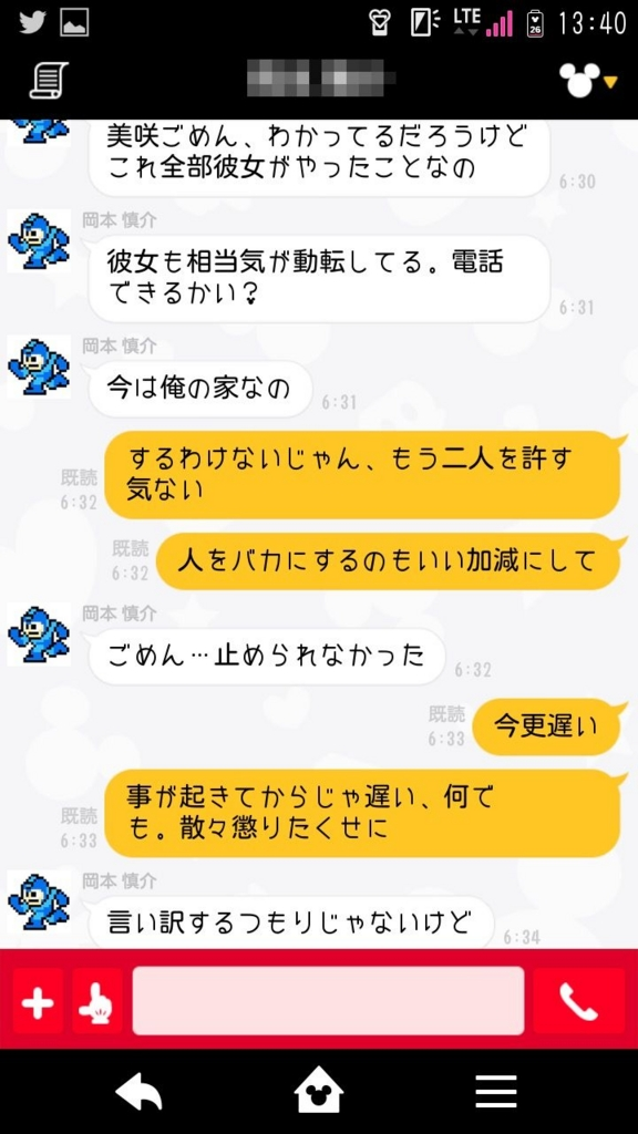 f:id:yonshimai:20150720090124j:plain