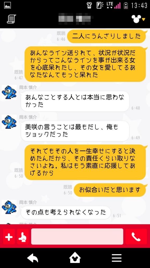 f:id:yonshimai:20150720090137j:plain