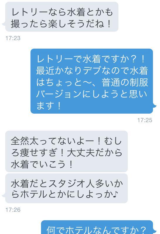 f:id:yonshimai:20150723185916j:plain