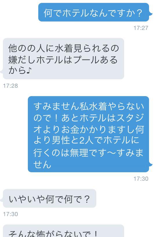 f:id:yonshimai:20150723185927j:plain