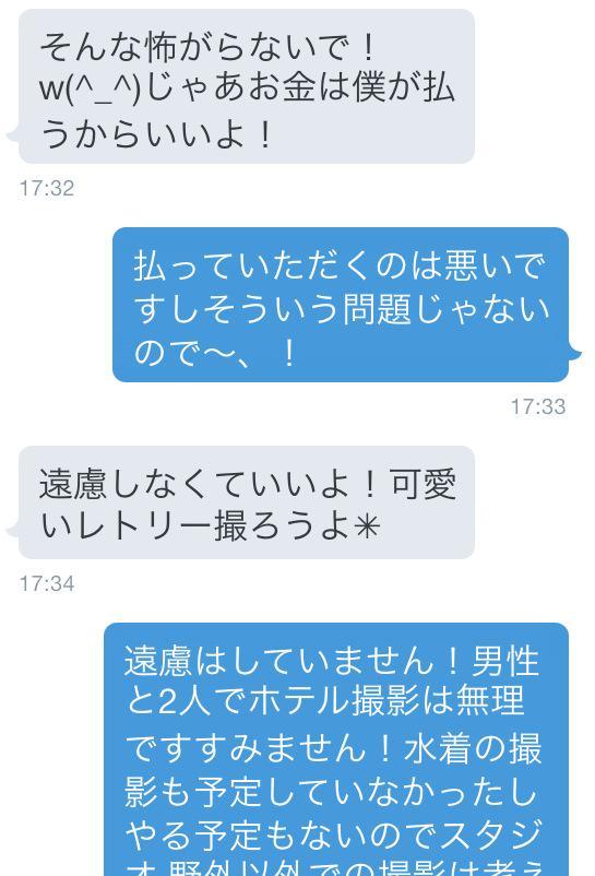 f:id:yonshimai:20150723185932j:plain
