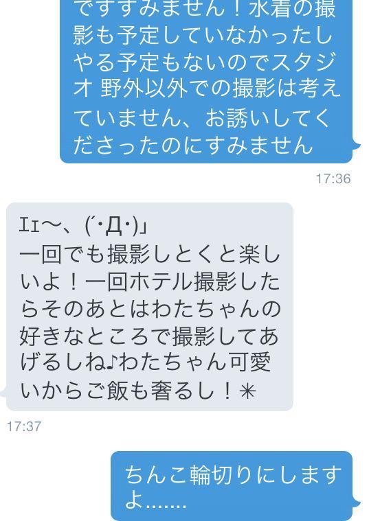 f:id:yonshimai:20150723185938j:plain