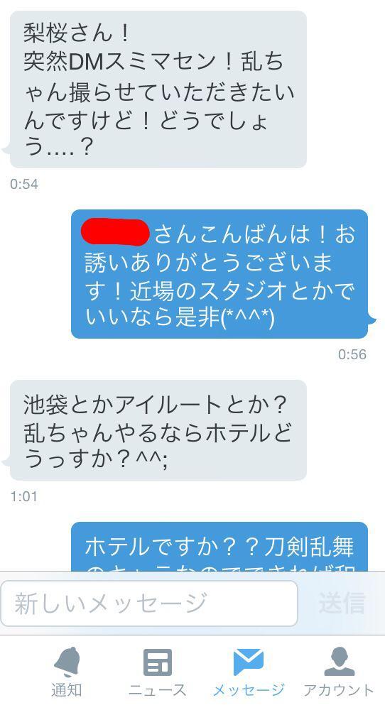 f:id:yonshimai:20150723190128j:plain
