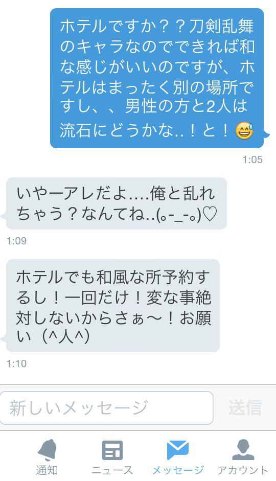 f:id:yonshimai:20150723190136j:plain