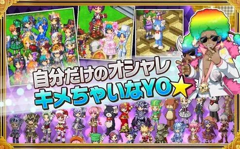 f:id:yonshimai:20160926230859j:plain