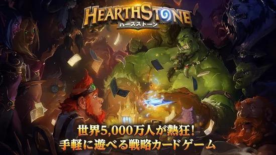 f:id:yonshimai:20161003115446j:plain