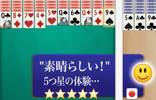 f:id:yonshimai:20161016120612j:plain