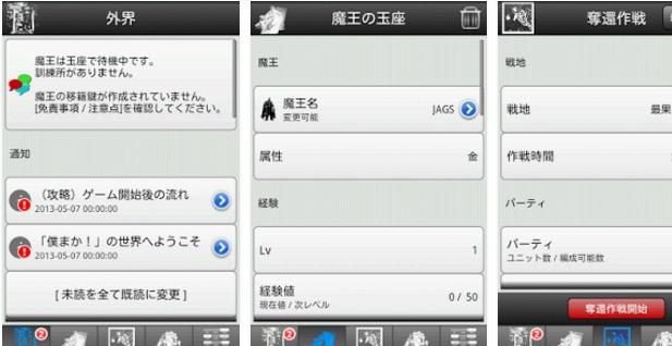 f:id:yonshimai:20161016131658j:plain