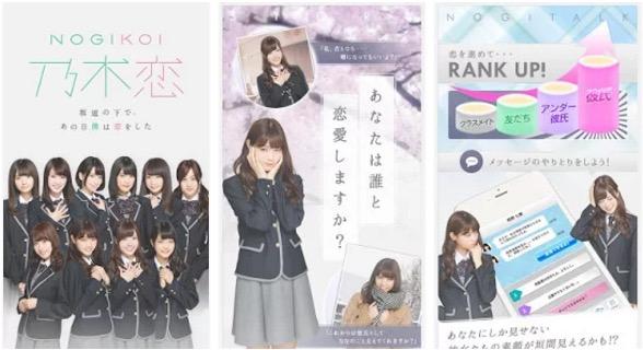 f:id:yonshimai:20161016152144j:plain