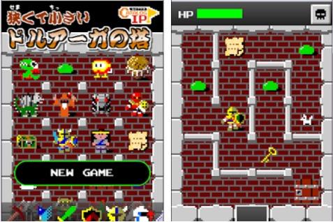 f:id:yonshimai:20161017081726j:plain