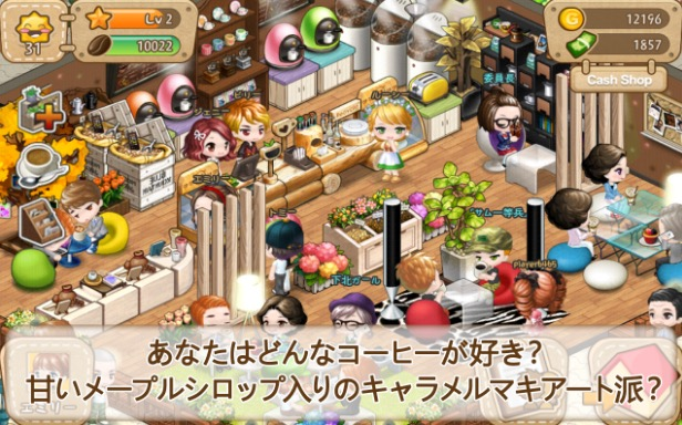 f:id:yonshimai:20161017130622j:plain