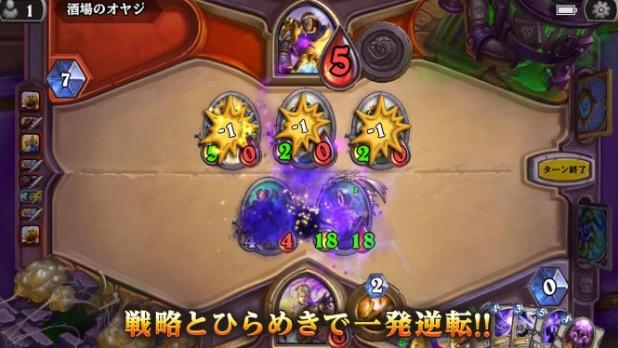 f:id:yonshimai:20161017131507j:plain