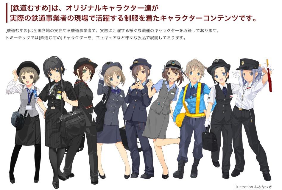 f:id:yonshimai:20161018213841j:plain