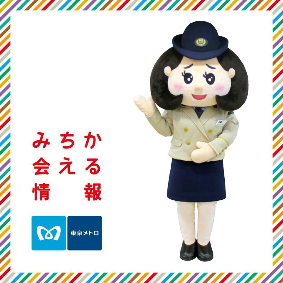 f:id:yonshimai:20161018214344j:plain