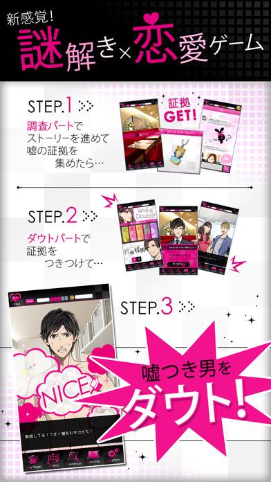 f:id:yonshimai:20161026103452j:plain