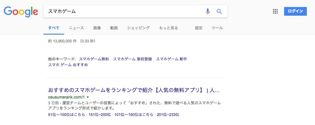 f:id:yonshimai:20170118090430j:plain
