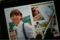 完成したオリジナル「篠田麻里子」写真集をiPadで!