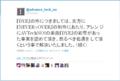 KAT‐TUNが、パクリ認めた。ボーカロイド曲『DYE』の件