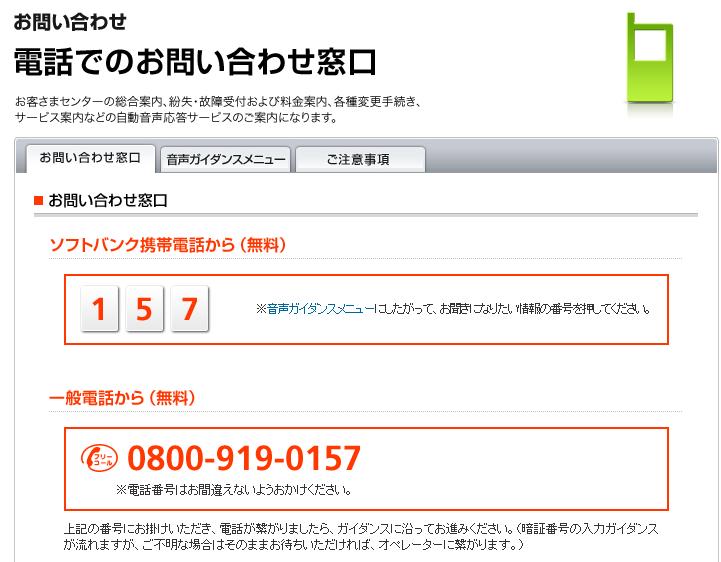 20110211220540