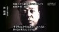 前原誠司外務大臣、辞任のニュース速報(NHK)