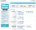 My SoftBank トップページ
