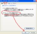 楽天Kobo Touch、遅延書き込みデータの紛失。対処