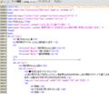 ホームページビルダー17のソース自動整形機能が便利です