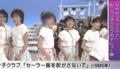 土曜プレミアム・FNS 名曲の祭典秘蔵映像で振り返る55年