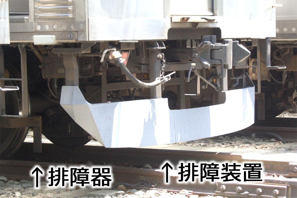 排障器の画像:排障器とレールの隙間はとても狭くなっている