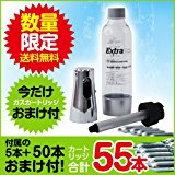 Soda Sparkle(ソーダスパークル)スターターキット1Lボトル クローム SSP014-SCHR【数量限定!今ならガスカートリッジ50本付!】